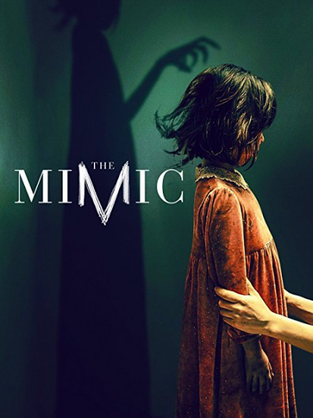 The Mimic