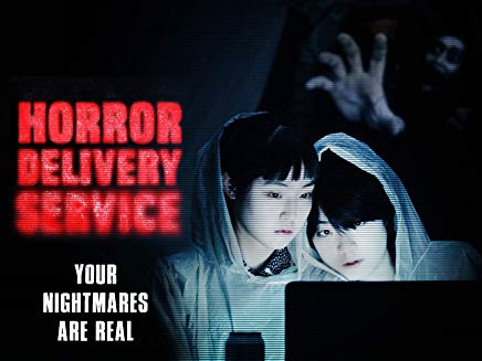 Horror Delivery Service Season 1